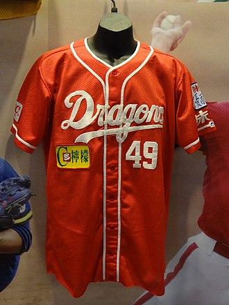 Wei Chuan Dragons - Wei Chuan Dragons uniform