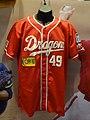 CPBL Wei Chuan Dragons uniform 20150912.jpg
