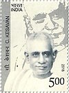 C Kesavan 2018 stamp of India.jpg