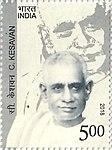 C Kesavan 2018 stamp of India.jpg