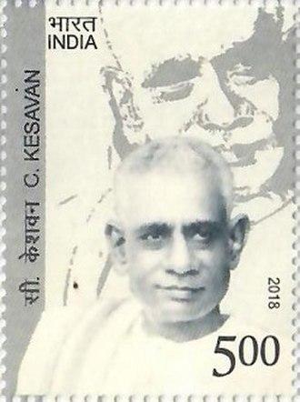 C. Kesavan - Kesavan on a 2018 stamp of India.jpg
