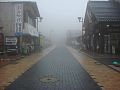Calle con niebla, Japón.jpg