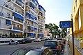 Calles de Chipiona (28964874451).jpg