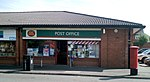 Camberley Drive Post Office, Halewood.jpg