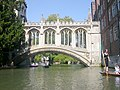 Cambridge-The Bridge of Sighs - geograph.org.uk - 517224.jpg