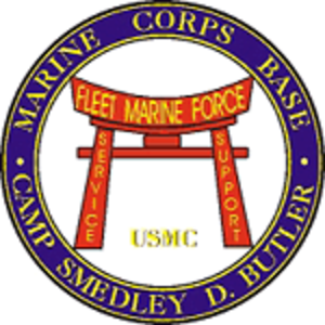 Marine Corps Base Camp Smedley D. Butler - Image: Camp smedley butler