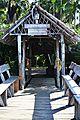 Campamento Boca de Tigre (Delta Amacuro).JPG