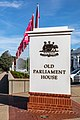 Canberra (AU), Old Parliament House -- 2019 -- 1788.jpg