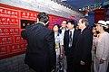 Canciller Patiño asiste a Día Nacional del Ecuador en EXPO Shanghai (4954861309).jpg