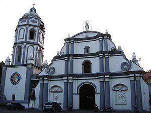 Archdiocese of Nueva Segovia - Image: Candon church facade