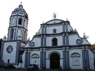 Roman Catholic Archdiocese of Nueva Segovia - Image: Candon church facade