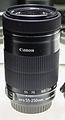 Canon EFS 55-250 STM.jpg