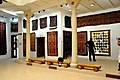 Carpets in the Kurdish Textile and Cultural Museum, Citadel of Erbil, Hawler, Iraqi Kurdistan.jpg