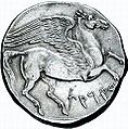 Carthage.Coin.1st.PunicWar.Revers.jpg