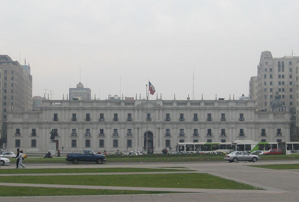 Archivo casa de la moneda de santiago de - Casa de la moneda empleo ...