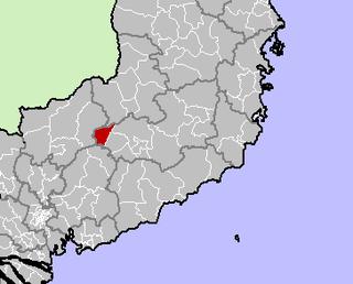 Cát Tiên District District in Central Highlands, Vietnam