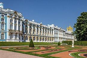 спб 1980 фото города годов пушкина