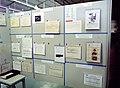 Celula 202 del sistema de microcompañías de la empresa Niessen en Oiartzun (Gipuzkoa)-2.jpg
