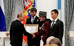 Ceremonies of conferring the honorary title of «City of Military Glory» (2015-06-22) 08.jpg