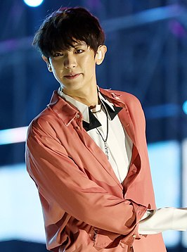 Chanyeol at Lotte Family Festival in October 2016 01.jpg