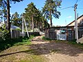 Chaykovsky, Perm Krai, Russia - panoramio (31).jpg
