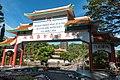 CheSuiKhor-Pagoda Kota-Kinabalu-07.jpg