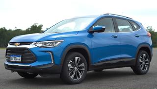 Chevrolet Tracker (2019) subcompact crossover SUV