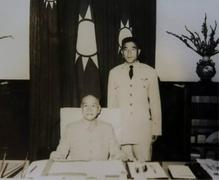 Chiang Kai-shek and Chang Liyi.png