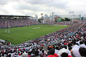 Yasuhito, Prince Chichibu - Chichibu-no-miya Stadium, which is named after the Prince