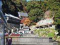 Chikubu Island DSCN1903.jpg