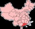 Quảng Đông tại Trung Quốc