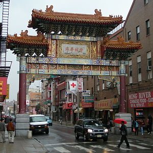 Culture of Philadelphia - The Friendship Arch in Chinatown.