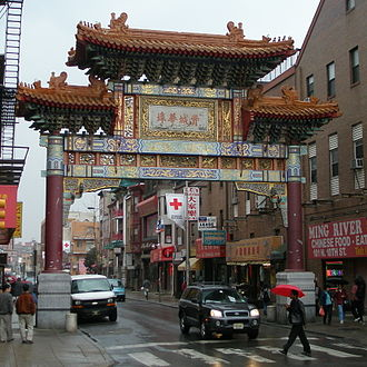 Chinatown, Philadelphia - China Gate, view from the south