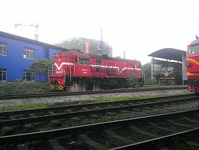 China Railways GKD1 0071 20141122.jpg