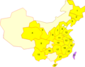 China provinces numbered.png