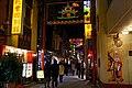 Chinatown Nagasaki Japan02s5.jpg