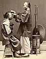 Chinese Hairdresser by Lai Afong c1870s (cropped).jpg