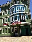 Chkalovsk, Tajikistan - panoramio (6).jpg