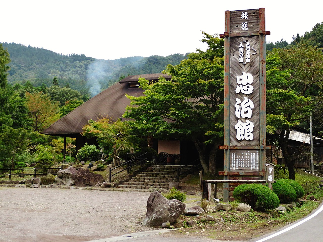 Chuji Onsen 2.jpg