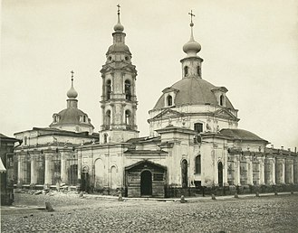 Russian cultural heritage register - Image: Church of St Catherine, Bolshaya Ordynka Street, Moscow 1883 photo