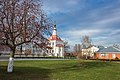 Church of the Renewal of the Temple of the Resurrection in Kolomna.jpg