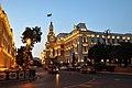 City Hall (220956691).jpeg