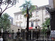 City governor's office, Trabzon.jpg