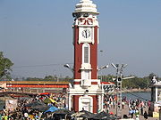 Clock tower at Har-ki-Pauri