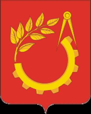 Balashikha - Image: Coat of Arms of Balashikha (Moscow oblast) (1999)