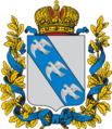 Coat of Arms of Kursk gubernia (Russian empire).png