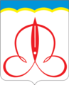 Coat of Arms of Shchelkovo (Moscow oblast) (2001).png