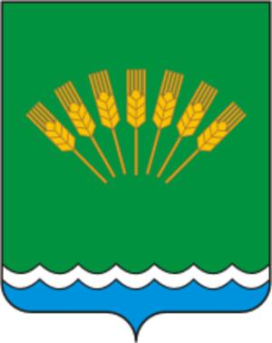 Sterlitamaksky District - Image: Coat of Arms of Sterlitamak rayon (Bashkortostan)