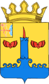 Coat of Arms of Svechinsky district.png