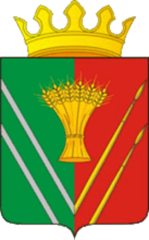 Vereshchaginsky District - Image: Coat of Arms of Vereschaginsky rayon (Perm krai)